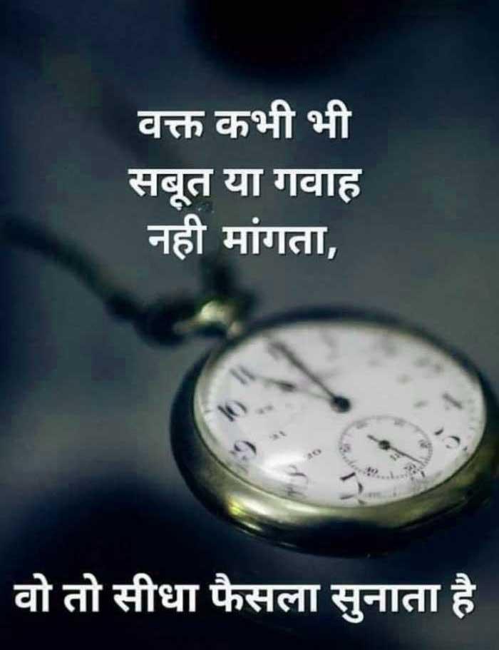 Top New Hindi Boys Attitude Status Pics Images Dowload
