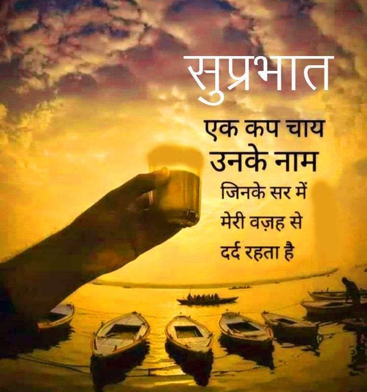 Free Hindi Quotes Suprabaht Wallpaper