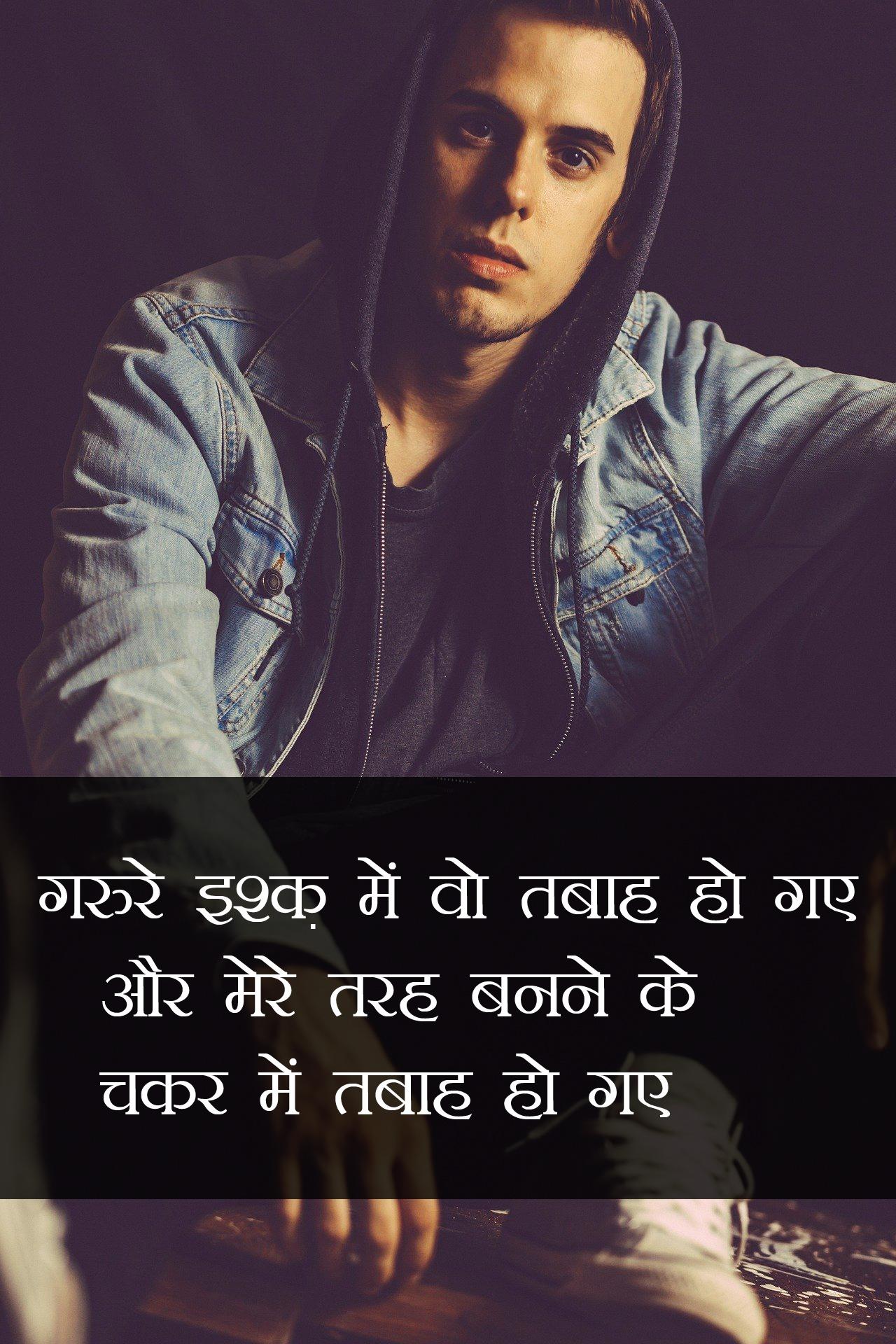 Hindi Attitude Status Whatsapp Dp Images Download