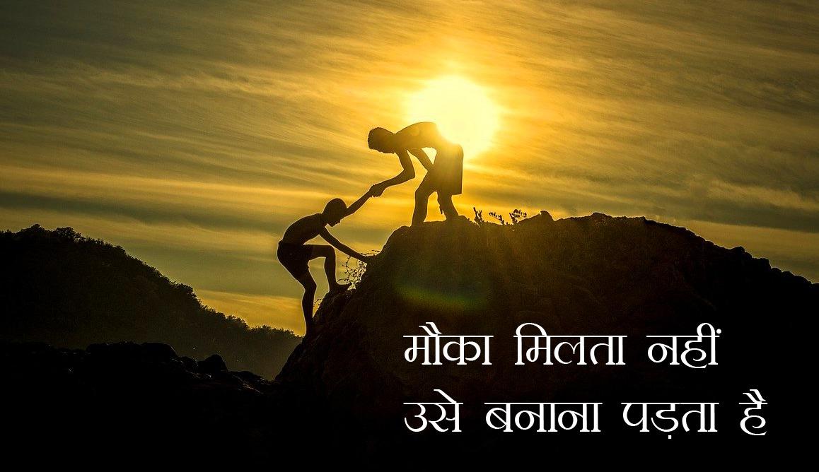 Hindi Attitude Status Whatsapp Dp