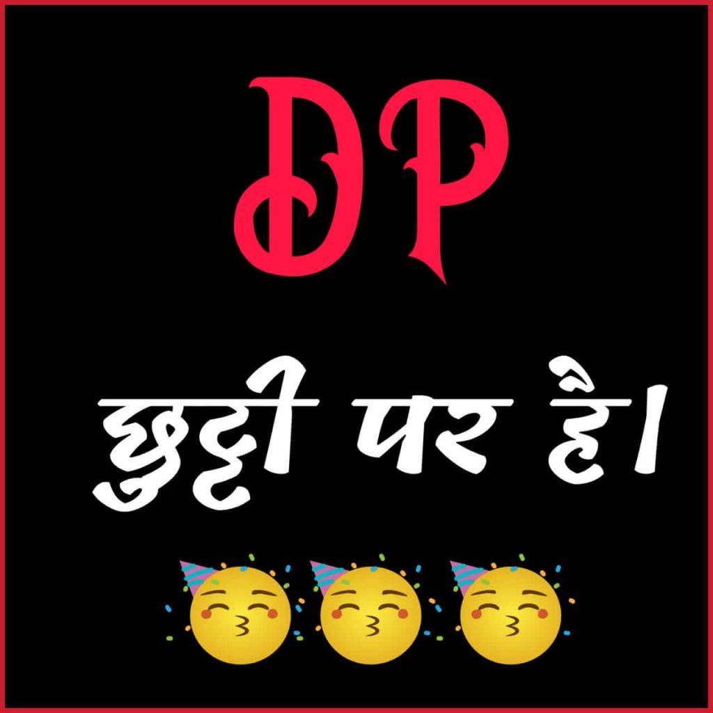 Hindi Me Whatsapp DP
