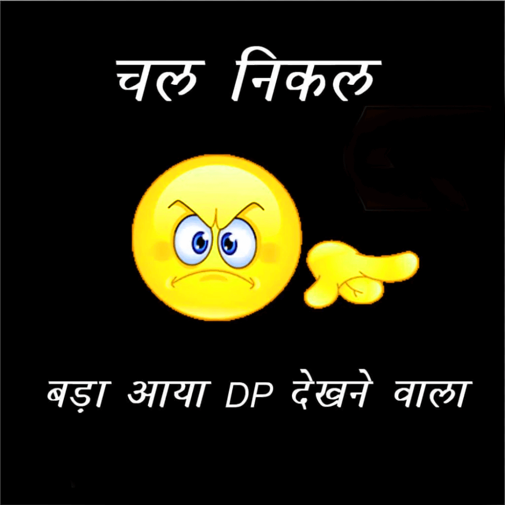 Latest Whatsapp dp