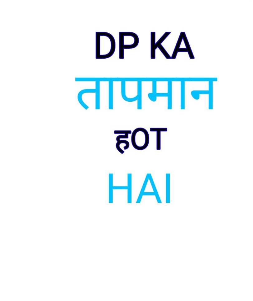 Best No Dp Download