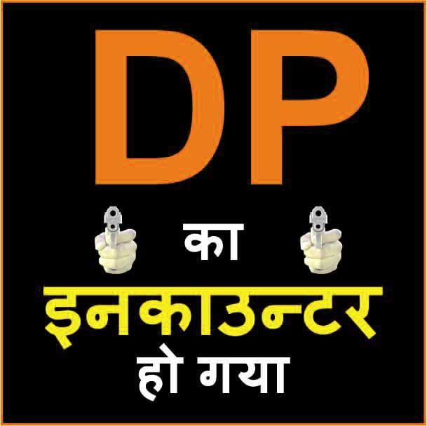 Best No Dp Images HD Free