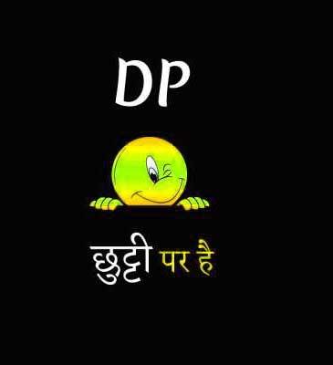 Best No Dp Photo Free
