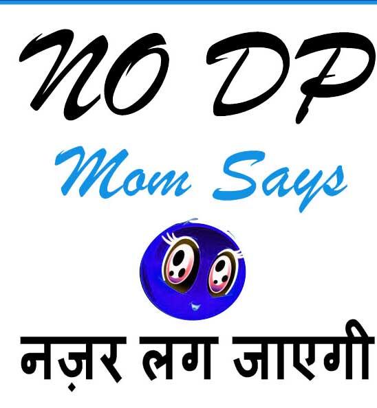 Best No Dp Pictures Hd