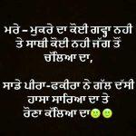 Best 1689+ Punjabi Quotes / Status Whatsapp DP