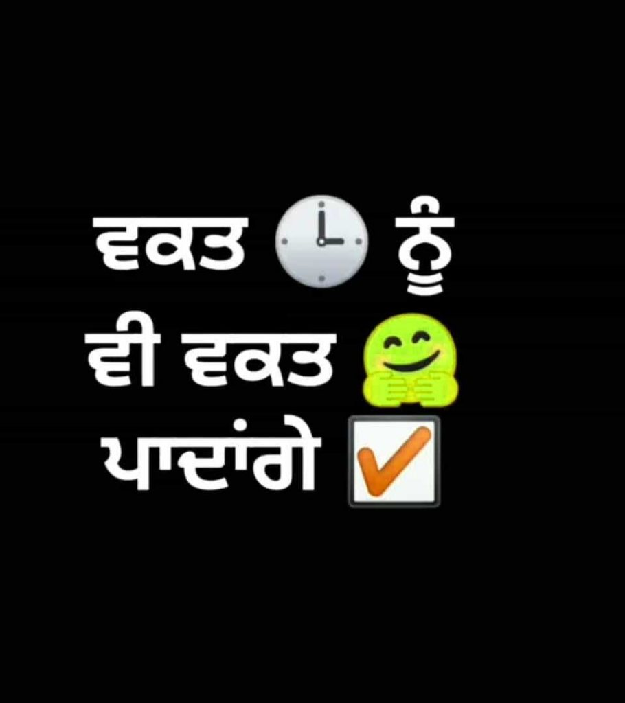Best Punjabi Whatsapp DP Download Hd