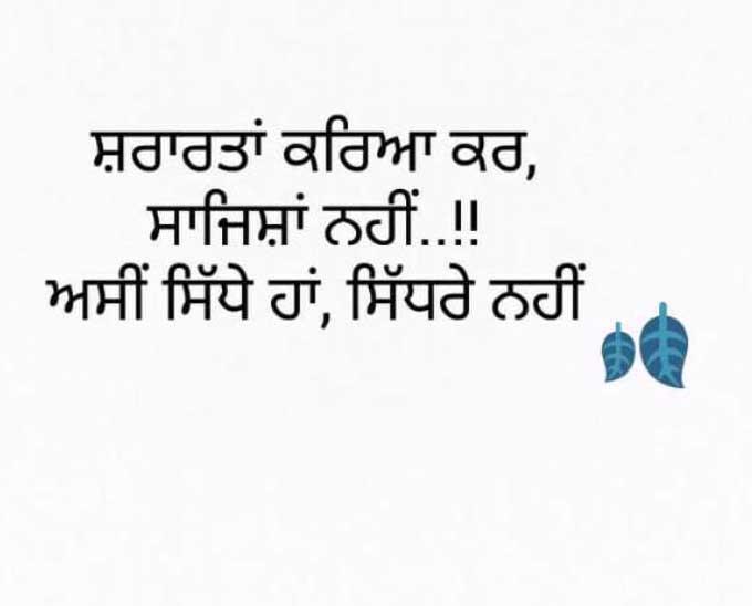 Best Punjabi Whatsapp DP Free