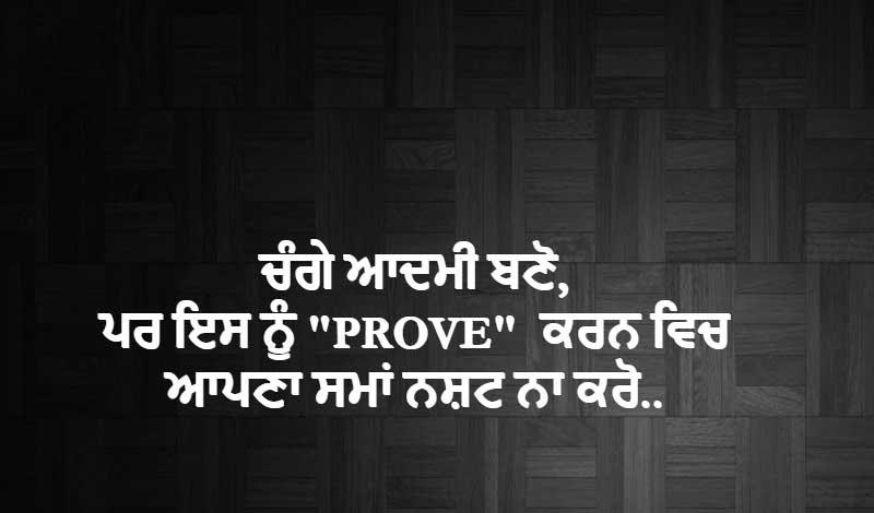 Best Punjabi Whatsapp DP Images Free