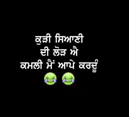 Best Punjabi Whatsapp DP Images Hd