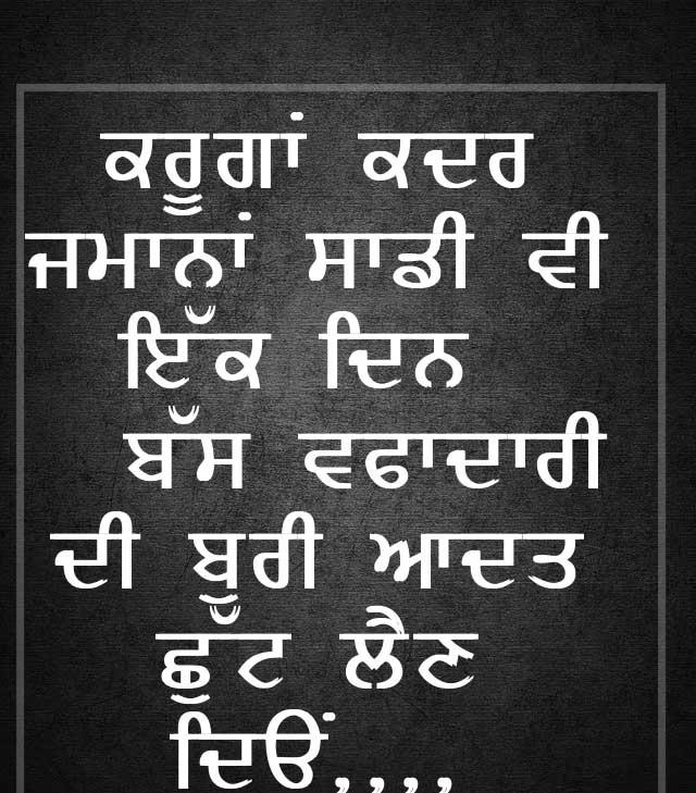 Best Punjabi Whatsapp DP Photo Free