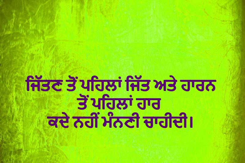 Best Punjabi Whatsapp DP Photo Hd