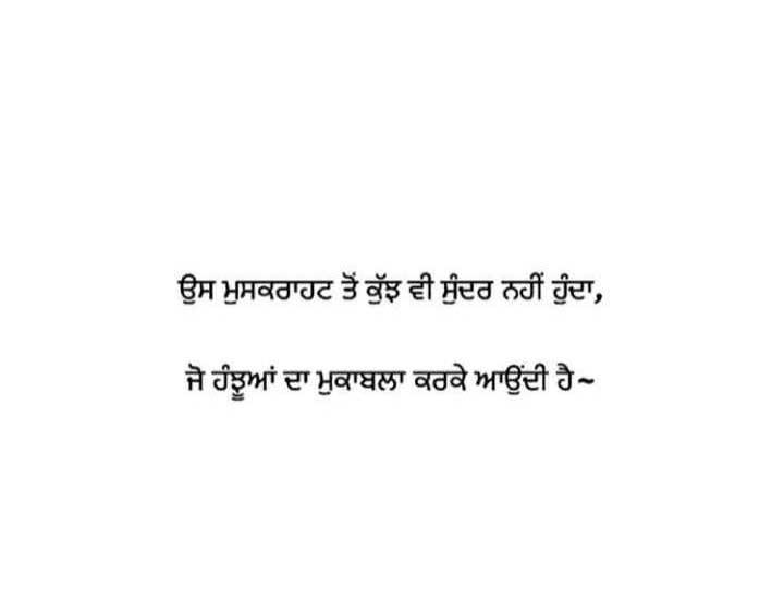 Best Punjabi Whatsapp DP Photo