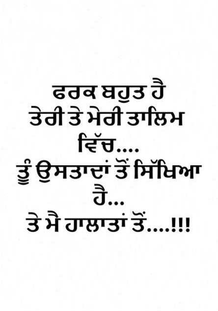 Best Punjabi Whatsapp DP Piccs Free