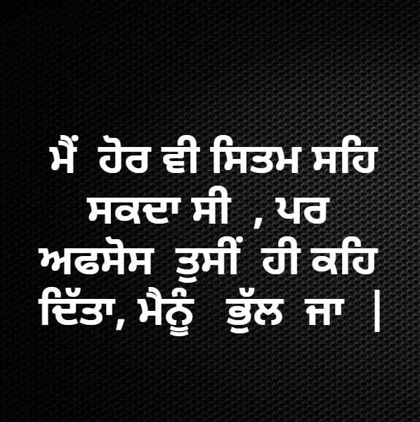 Best Punjabi Whatsapp DP Picsc Hd