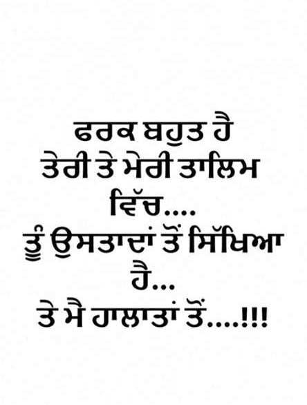Best Punjabi Whatsapp DP Pictures Hd
