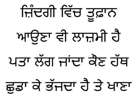 Latest Punjabi Whatsapp DP Download Hd
