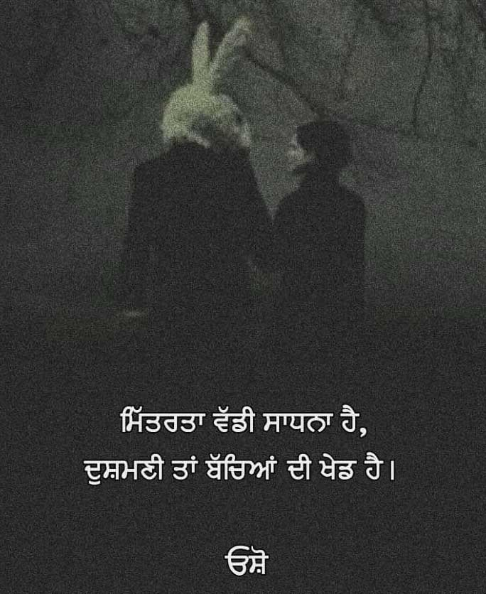 Latest Punjabi Whatsapp DP Images