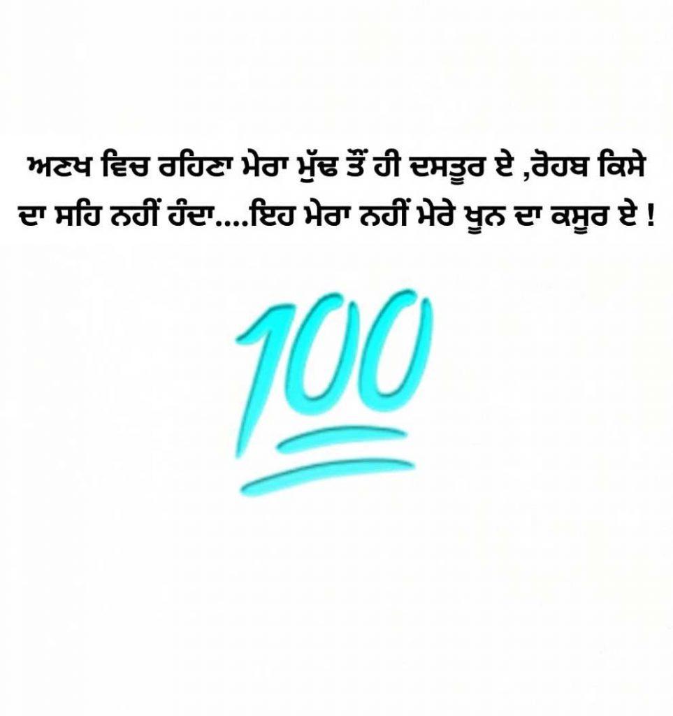 Latest Punjabi Whatsapp DP Pics Free