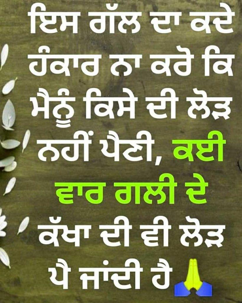 Latest Punjabi Whatsapp DP Picsc Hd
