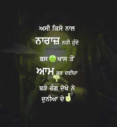 Latest Punjabi Whatsapp DP Pictures
