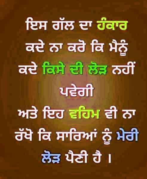 Latest Punjabi Whatsapp DP Wallpaper Free