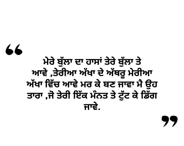 Latest Punjabi Whatsapp DP