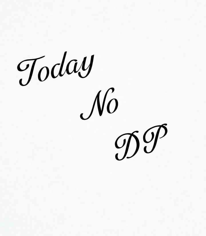 New No Dp Download Images