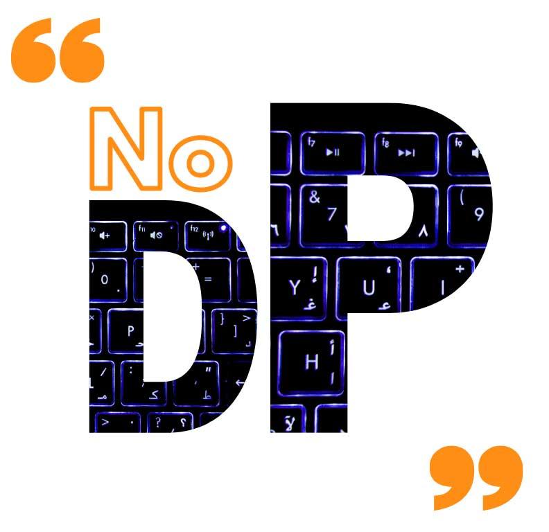 New No Dp Images HD