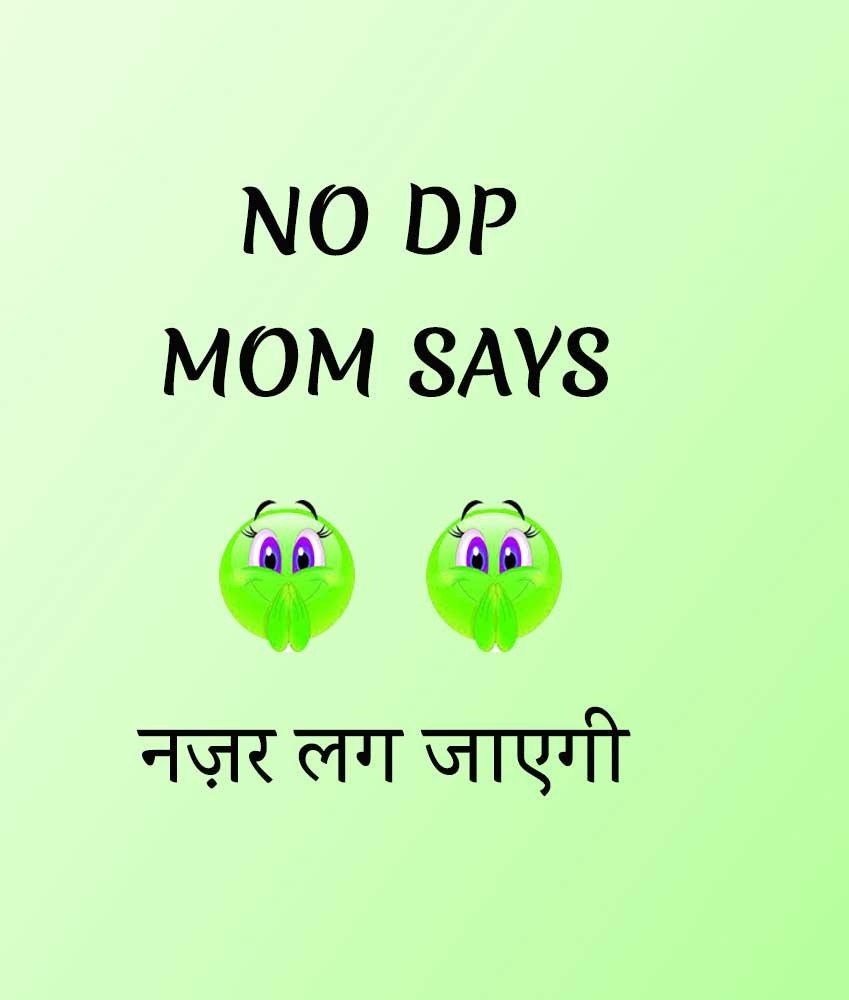 New No Dp Wallapper Hd