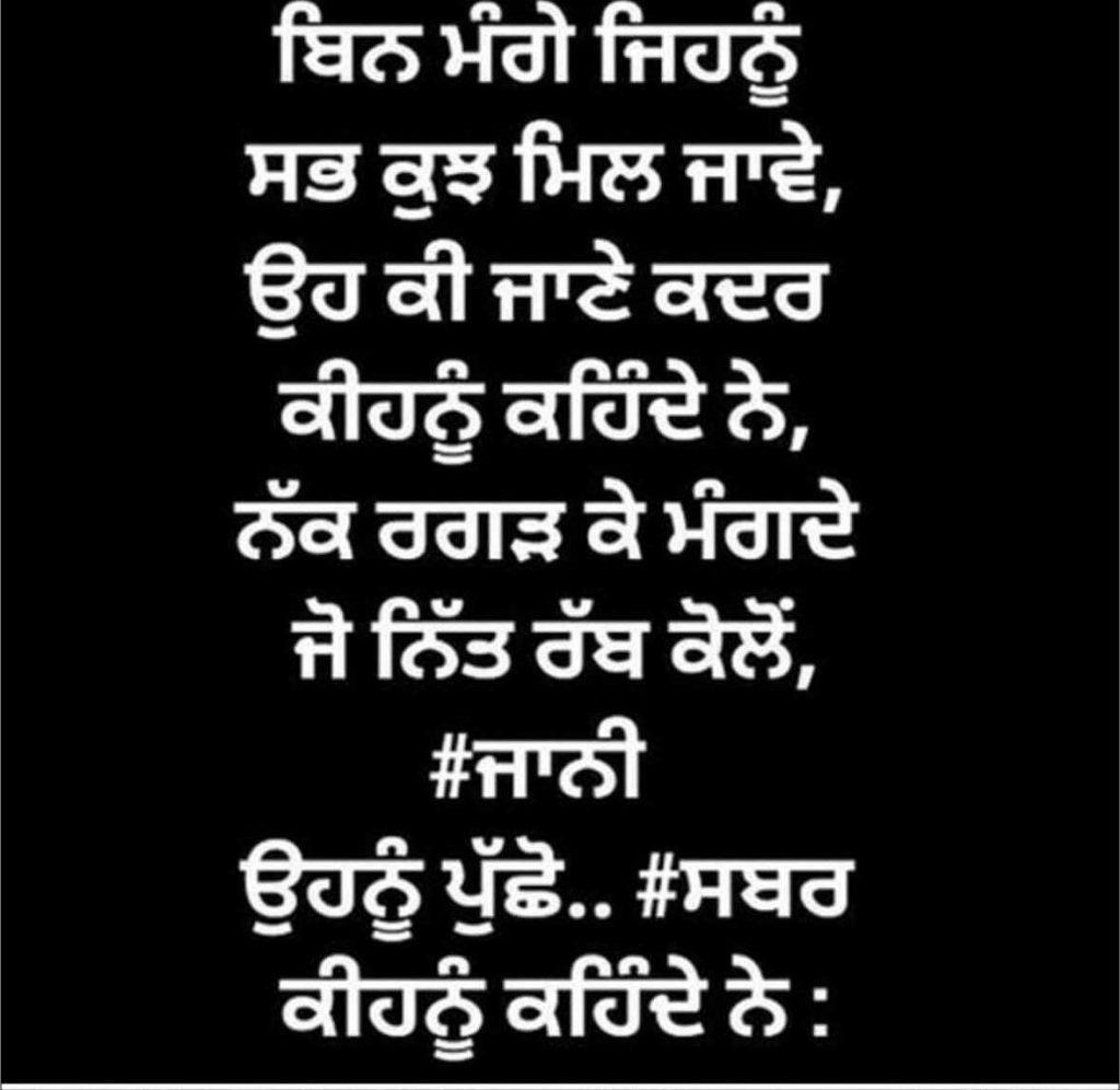 New Punjabi Whatsapp DP Download Hd