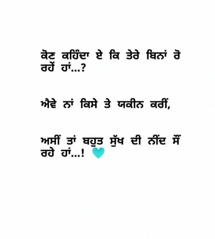 New Punjabi Whatsapp DP Images Download