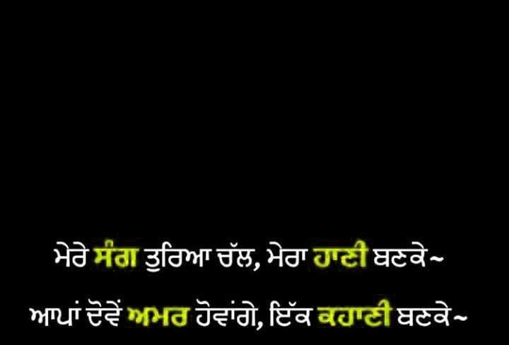 New Punjabi Whatsapp DP Images Free