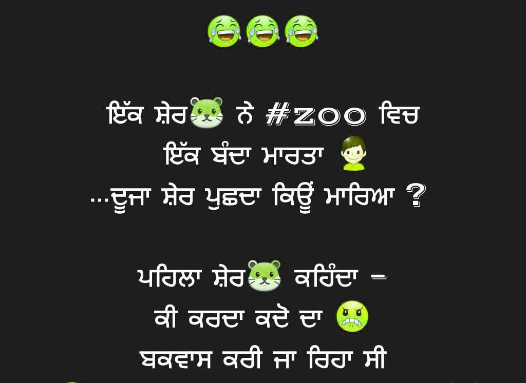 New Punjabi Whatsapp DP Images Wallpaper