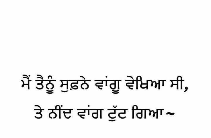 New Punjabi Whatsapp DP Photo Images