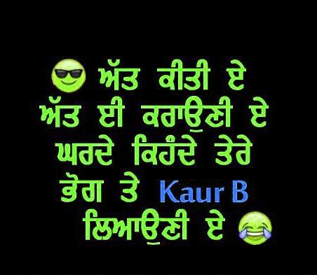New Punjabi Whatsapp DP Pics