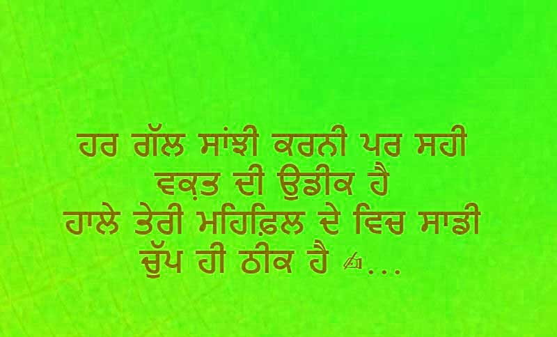 New Punjabi Whatsapp DP Pictures Images