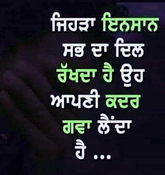 New Punjabi Whatsapp DP Wallapper Hd