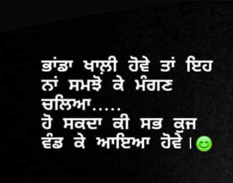 New Punjabi Whatsapp DP Wallpaper Images