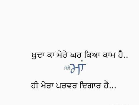 New Punjabi Whatsapp DP