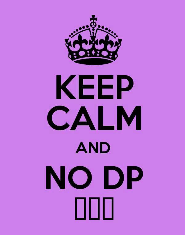 No Dp Images Pics