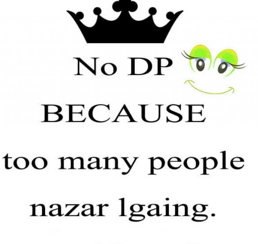 No Dp Photo Free