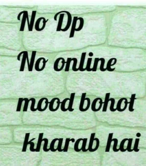 No Dp Photo Hd
