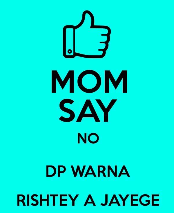 No Dp Wallpaper Free