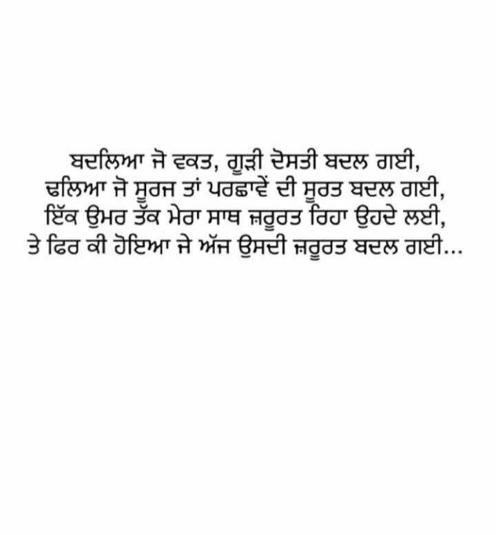 Punjabi Whatsapp DP Download Images