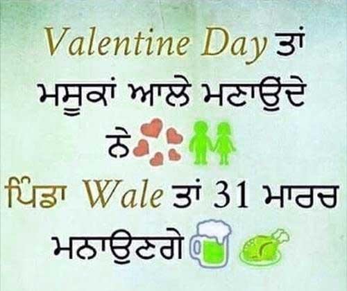 Punjabi Whatsapp DP Images Free