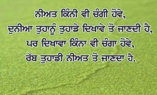 Punjabi Whatsapp DP Images Wallapper