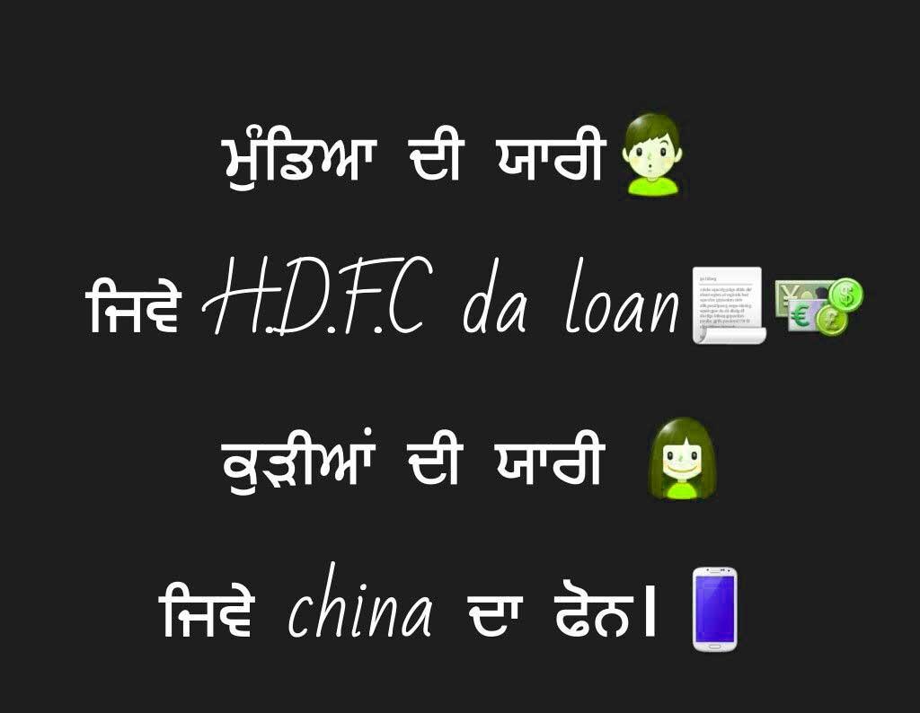 Punjabi Whatsapp DP Images hoto