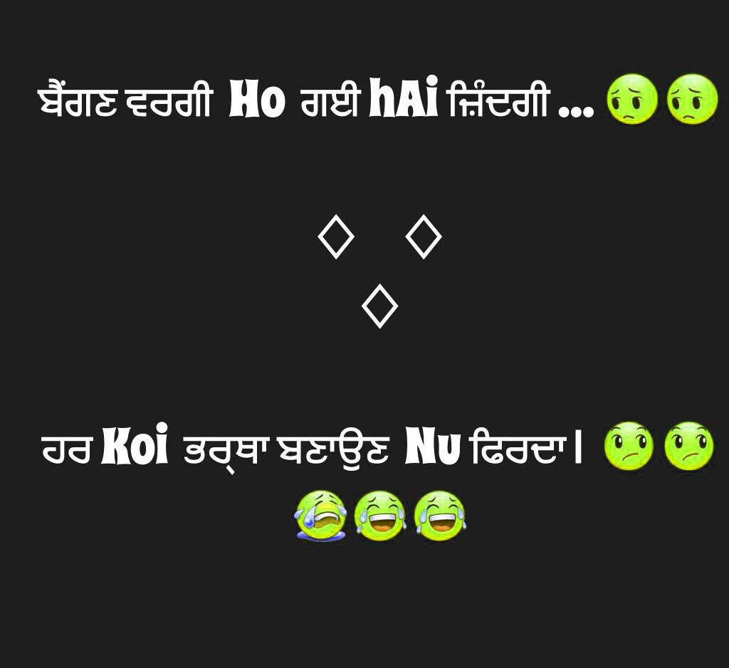 Punjabi Whatsapp DP Photo Hd